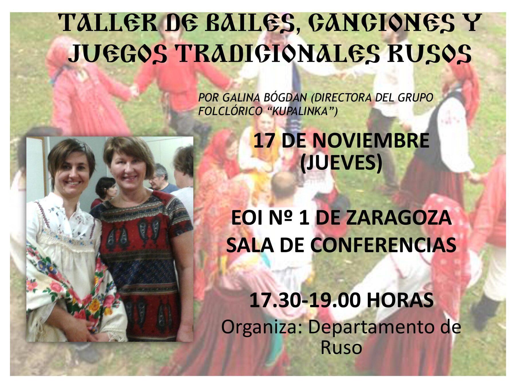 bailes3_1.jpg